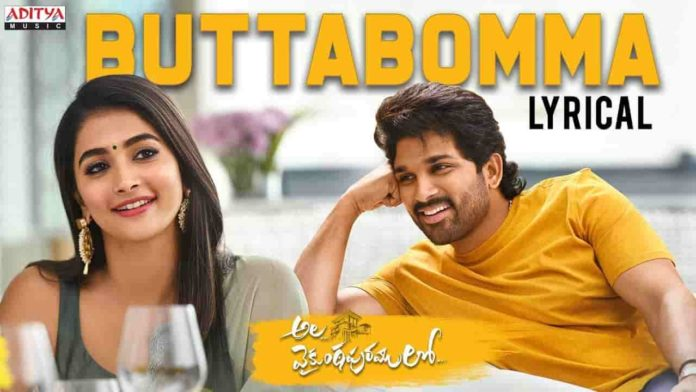 Ala Vaikuntapurramloo is an Indian Telugu action drama film directed by Trivikram Srinivas and produced by Allu Aravind. Allu Arjun and Pooja Hegde are acted in this Movie. Butta Bomma Song was from Ala Vaikuntapurramloo movie which was composed by S. Thaman. Here we provide Butta Bomma song Lyrics (English