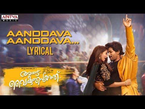 Angu Vaikuntapurathu Telugu Songs,ala Vaikunthapurramuloo, Aanddava Aanddava Telugu, mlayalam,Aanddava Aanddava Lyrics ,Malayalam,|Trivikram,ThamanSAanddava Aanddava Song Lyrics , |Angu Vaikuntapurathu songs