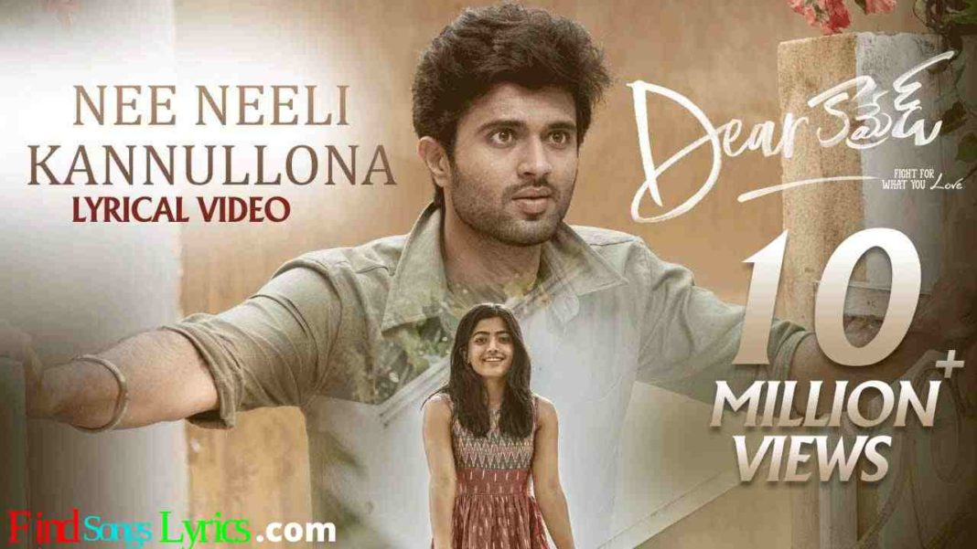 Nee Neeli Kannullona song lyrics ,Nee Neeli Kannullona song lyrics in telugu, Nee Neeli Kannullona song lyrics in english,Nee Neeli Kannullona lyrics, dear comrade movie songs