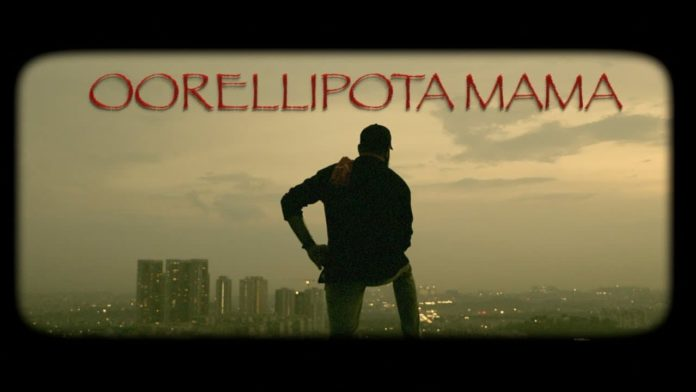 Oorellipota Mama Song Lyrics | ChowRaasta