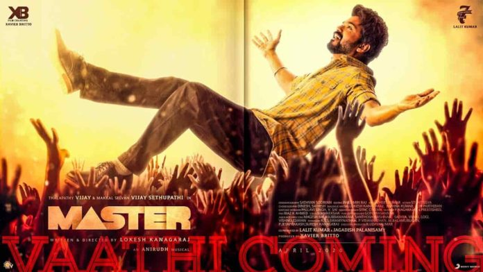 VATHI COMING LYRICS – MASTER findsongslyrics.com