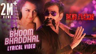 Bhoom Bhaddhal Song Lyrics – Krack Movie - RaviTeja - FindSongsLyrics.com