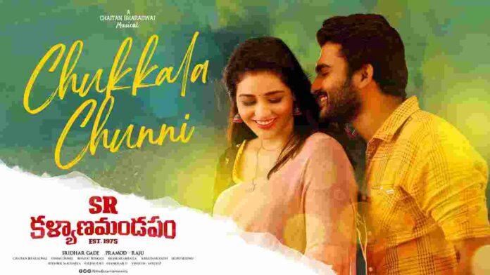 Chukkala Chunni Song Lyrics in English & Telugu – SR Kalyanamandapam