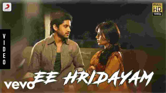 Ee Hrudayam Lyrics in English & Telugu– Ye Maaya Chesave - FindSongsLyrics.com