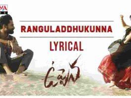 Ranguladdhukunna Song Lyrics in Telugu & English - Uppena - FindSongsLyrics.com