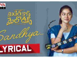 Sandhya Song Lyrics in Telugu & English – Middle Class Melodies - FindSongsLyrics.com