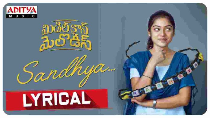 Sandhya Song Lyrics in Telugu & English – Middle Class Melodies - FindSongsLyrics.com