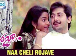Naa Cheli Rojave Lyrics in Telugu & English - Roja Movie - FindSongsLyrics.com