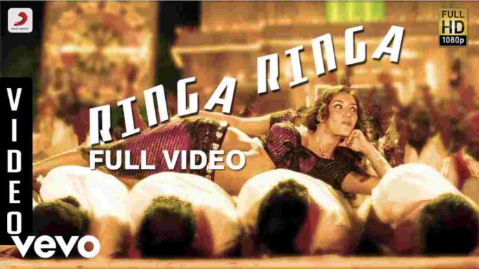 Ringa Ringa Song Lyrics in Telugu & English - Aarya 2 - FindSongsLyrics.com
