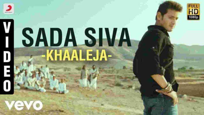 Sada Shiva Sanyasi Song Lyrics in Telugu & English - Khaleja