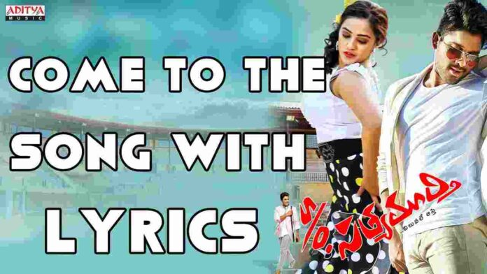 Come To The Party Song Lyrics in Telugu & English - S/O Satyamurthy - FindSongsLyrics.com