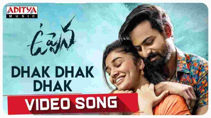 Dhak Dhak Dhak Lyrics in Telugu & English - Uppena - FindSongsLyrics.com