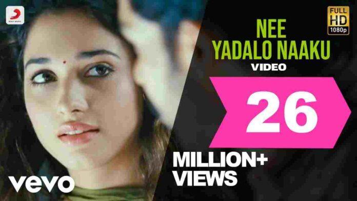 Nee Yadalo Naaku Song Lyrics in Telugu & English - Awaara - FindSongsLyrics.com