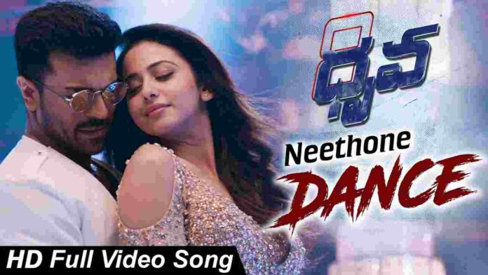 Neethone Dance Song Lyrics in English & Telugu - Dhruva - FindSongsLyrics.com