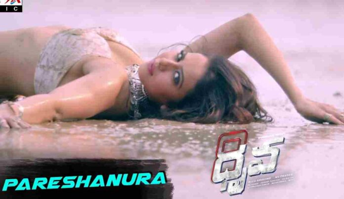 Pareshanura Song Lyrics in Telugu & English - Dhruva - FindSongsLyrics.com