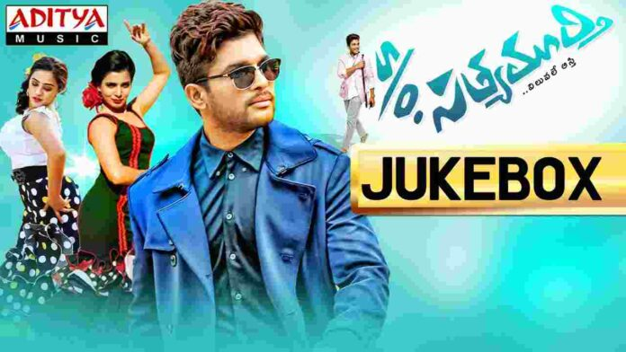 Son of Satyamurthy Songs with Lyrics