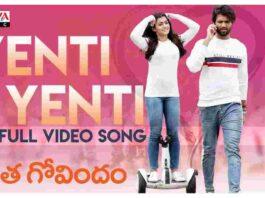 Yenti Yenti Yenti Song Lyrics in Telugu & English - Geetha Govindam - FindSongsLyrics.com